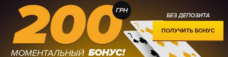 Бонусы и акции в руме PokerMatch.